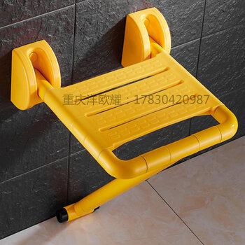 卫生间浴凳A重庆卫生间浴凳报价A卫生间浴凳厂家