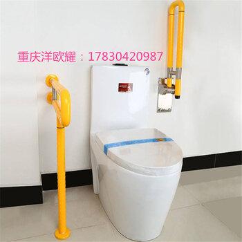 卫生间折叠扶手A残疾人卫生间扶手A卫生间无障碍扶手厂家