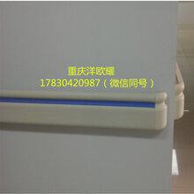 醫院PVC扶手Apvc防撞扶手哪家好Apvc走廊防撞扶手圖片
