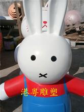 经典动画人物米菲兔纤维卡通雕塑玻璃钢卡通兔子雕塑图片