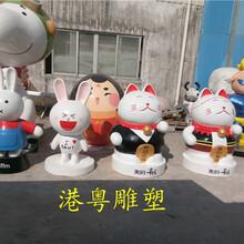 招财猫雕塑米菲兔猪猪侠动漫人物等各种玻璃钢卡通公仔雕塑图片