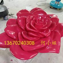 深圳珠宝店墙面美观装饰立体彩色玻璃钢仿真玫瑰花雕塑图片