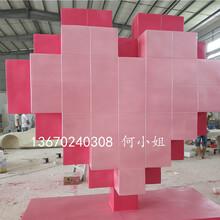 能表达爱意的婚庆主题道具玻璃钢心形雕塑图片