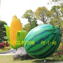 各种造型优美的玻璃钢卡通蔬菜水果雕塑仿真食物雕塑图片