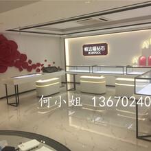 恒达福钻石店墙面花朵造型布置玻璃钢玫瑰花雕塑图片