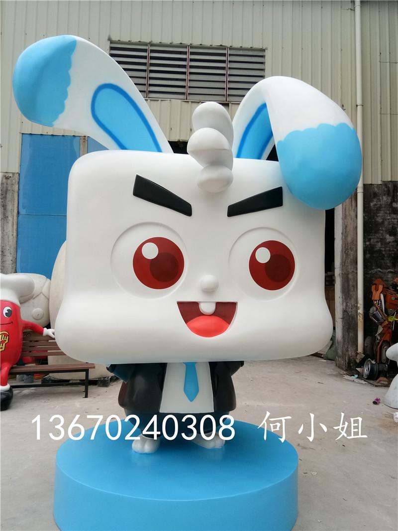 深圳市港粤文化艺术制作有限公司