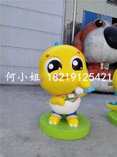 牙膏品牌店吉祥物雕塑招牌形象卡通人物雕塑模型生产
