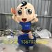 制造港粵雕塑吉祥物雕塑信譽保證