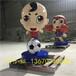 港粵雕塑卡通雕塑,獨特港粵雕塑吉祥物雕塑廠家直銷