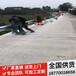 双波护栏安装水库马路边波形护栏厂家供应上饶防撞围栏