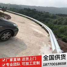 波纹板护栏在萍乡公路波形护栏市场上出售多少钱