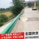 防撞围栏型号双波护栏鹰潭波形护栏厂家指导公路护栏施工