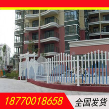 萍乡幼儿园PVC护栏马路草坪绿化护栏