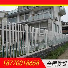 景德镇隔离护栏安装马路绿化带小区PVC护栏价格