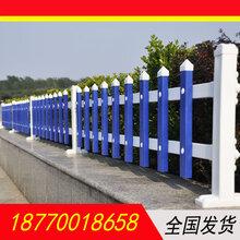 二横杆草坪护栏景德镇景区护栏工厂围墙护栏PVC护栏