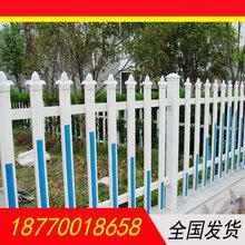 玉山厂房围墙护栏玉山PVC护栏市政绿化护栏出售
