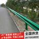 贛州公路護欄高速波形護欄規格路側鐵欄桿安裝打樁