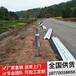 永新防撞护栏乡村公路波形护栏板多少钱含安装
