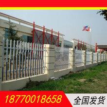 上饶PVC护栏,上饶PVC围墙护栏,上饶PVC市政护栏