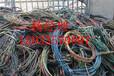 山東濟南華北地區電纜回收多少錢一噸