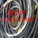 威海市武漢電纜回收