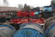 河北邯鄲電纜電線高價回收多少錢一噸