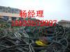 襄阳市电缆回收铜芯电缆回收最新价格