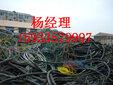 淄博市低压电缆回收2018回收价格图片