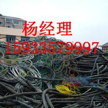 盐城市吕电缆回收铜芯电缆-24小时报价图片