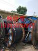 鸡西城子河废铜回收多少钱一米