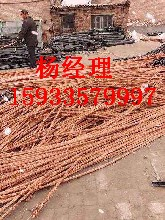 邢台市废旧电缆最新价格图片