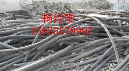 泰安市东平县铜电缆回收价格
