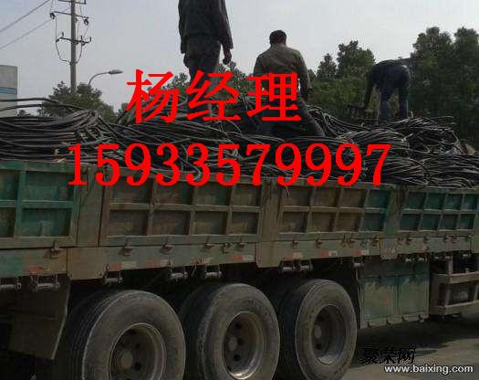 菏泽市曹县电缆回收价格