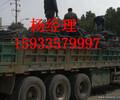 安徽省铜陵市半成品电缆回收铜芯电缆-24小时报价