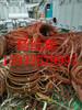 河北省保定市变成品电缆回收带皮电缆回收2018回收价格
