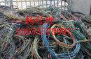 烟台市莱山区高压电缆回收电话图片
