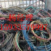 滨州市沾化县二手电缆回收价格