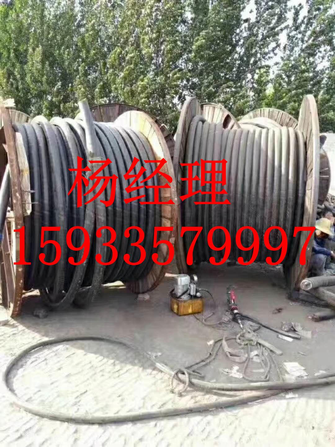 漳州南靖县工地电缆回收多少钱一斤
