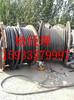 江苏省低压电缆回收带皮电缆回收多少钱一吨