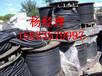 福州市电线电缆回收2018回收价格