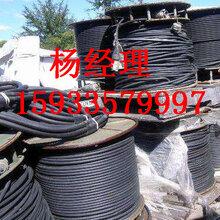 巴彦淖尔市磴口县高压电缆回收多少钱一斤