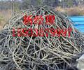 安徽省芜湖市半成品电缆回收铜芯电缆联系方式
