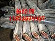 石家庄市平山县吕电缆回收价格图片