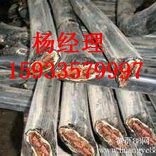 安徽省淮南市高压电缆回收铜芯电缆回收多少钱一吨图片