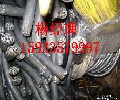 河北省张家口市变成品电缆回收铜芯电缆联系方式