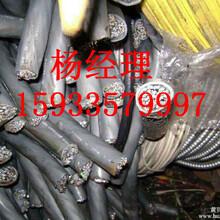 通辽市低压电缆回收铜芯电缆价格图片