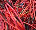 河北省唐山市变成品电缆回收带皮电缆回收多少钱一吨