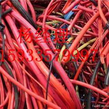 包头市废旧电缆上门回收图片