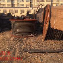 河北衡水信号电缆回收上门高价回收全新电缆回收