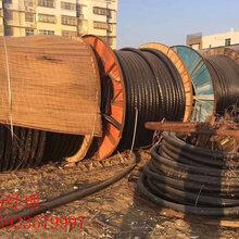 山东省东营市耐火电缆回收为您及时报价各种电缆